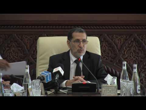 رئيس الحكومة يدعو كافة الاعضاء إلى الاشتغال بنضالية وبقرب من المواطنين