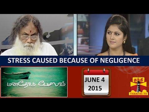 Manathodu Pesalam 04-06-2015 Thanthitv Show   Watch Thanthi Tv Manathodu Pesalam Show June 04  2015