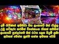 Samarasinghe jet liner 01 cleopatra music edition bus