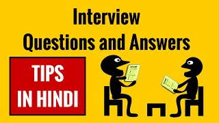 Interview Questions and Answers Tips in Hindi