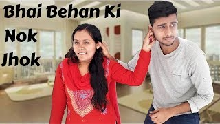 Video Bhai Behan Ki Nok Jhok | SN Minds MP3, 3GP, MP4, WEBM, AVI, FLV Juli 2018