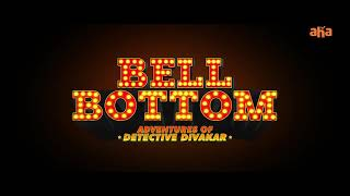 Bell Bottom Telugu Teaser Releasing Tomorrow | Rishab Shetty | Hariprriya | Jayatheertha