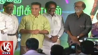 Rajinikanth Keeps Hopes Alive Of Alliance With Kamal Haasan | Tamil Nadu Politics