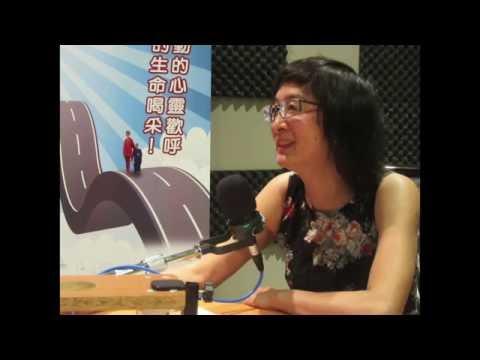 電台見證 譚顏惠嫺 (平凡中的剛強) (08/07/2016 多倫多播放)