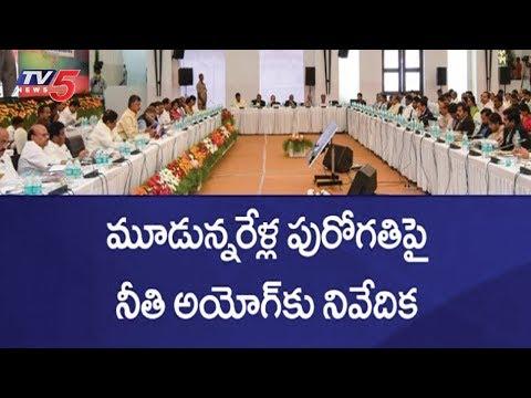 CM Chandrababu in Dist Collectors Conference Highlights | Amaravati | TV5 News
