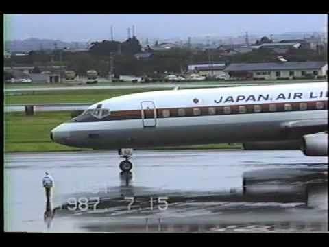 DC 8 - OLD Japanairlines DC-8-62 (46153/551)Takeoff Nagoya airport Recorded 1987.