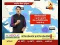 Skymet Weather Bulletin: Madhya Pradesh submerged post heavy rainfall - Video