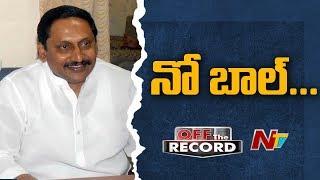 Focus On Ex CM Nallari Kiran Kumar Reddy Political Career | Off The Record