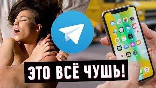 Video 10 ПЕРЕОЦЕНЁННЫХ ВЕЩЕЙ MP3, 3GP, MP4, WEBM, AVI, FLV Mei 2018