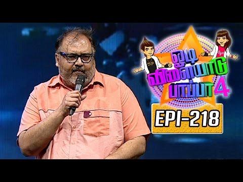 Odi-Vilayadu-Pappa-Season-4-Epi-218-Best-Performer-Bharath-Rajan-17-06-2016