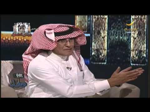 علي الموسى في سحورياهلا رمضان: ليست بطولة أن تشاكس مجتمعك ودولتك لتنال دور البطولة