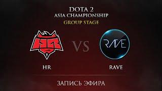 Rave vs HR, game 1
