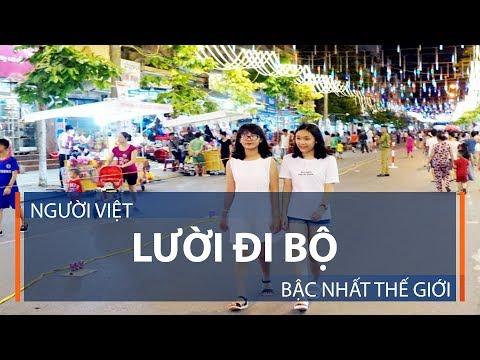 Người Việt lười đi bộ bậc nhất thế giới | VTC1 - Thời lượng: 67 giây.