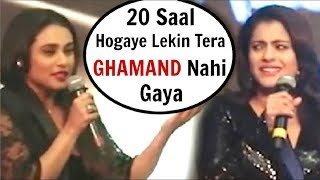Video Rani Mukerji INSULTS Kajol At Kuch Kuch Hota Hai 20 Years Celebration MP3, 3GP, MP4, WEBM, AVI, FLV Januari 2019