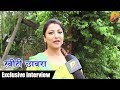 Exclusive Interview - स्वीटी छाबरा - Sweety Chhabra - On Set Bhojpuri Film