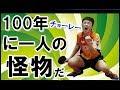 【衝撃】卓球の全日本選手権を史上最年少で制した張本智和(14)には、日本の卓球界が改めて衝撃を受けた。
