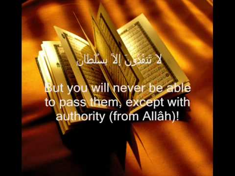 sudais - This is a video that I made Alhamdulillah of Sudais reciting Surah Rahman with translation and Arabic text. Read the meaning of this Surah, and reflect. Let ...