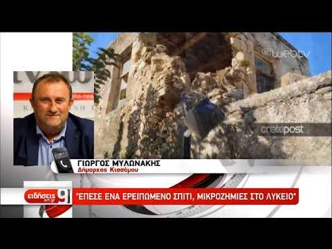 Ζημιές σε παλιά κτήρια από τον σεισμό στην Κρήτη   27/11/2019   ΕΡΤ