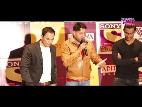 (Ek Telugu Movie Trailer & Song Release... 16 minutes.)