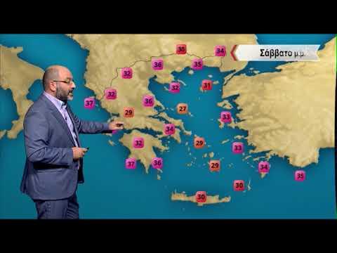 ΔΕΛΤΙΟ ΚΑΙΡΟΥ με τον Σάκη Αρναούτογλου | 23/08/2019 | ΕΡΤ