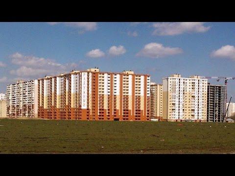 Альянс первый банк недвижимости