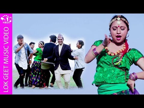 (New Lok Pops Song :  Salam Mama Salam | सलाम मामा सलाम |  Kumar nupane & Pabitra Gurung - Duration: 4 minutes, 17 seconds.)