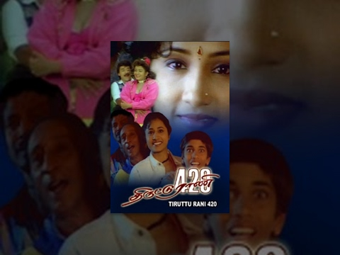 Tiruttu Rani 420 Tamil Full Movie : Ashwini