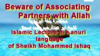 beware of associating partners with allah Lecture in kanuri language التوحيد و التحذير من الشرك محاضرة بالبرناوية.
