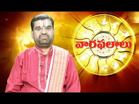 Vaara Phalalu    August 31st to Sept 06th    Weekly Predictions 2014 August 31st to Sept 06th