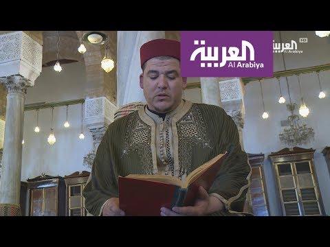 العرب اليوم - شاهد: حياة القارئ بشير بن عثمان مِن تونس