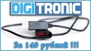 В этом видео я покажу как сделать шнур для подключения к ГБО контроллеру Digitronic своими руками,при минимальной затрате сил и средств.Это продолжение первого видео,которое я делал три года назад.ПРЕДЫДУЩЕЕ(УСТАРЕВШЕЕ ВИДЕО) https://www.youtube.com/watch?v=mM3akiNCLq4&t=613s4пин.колодка http://ali.pub/1lggj5usb шнур с встроенной схемой pl2303 http://ali.pub/1lggf2Драйвера   https://yadi.sk/d/ieTIAz-A3KR5mT (для windows 7)Ставте лайк и подписывайтесь на мой канал !!!!Алиэкспресс в контакте https://vk.com/public_ali_expressНе забудьте посмотреть другие видеоСоздай своё приложение для Android !!!!!!!!!!!!!!!   https://www.youtube.com/watch?v=f1Gt2jegL5wКак настроить чувствительность сигнализации ! ? ?   https://www.youtube.com/watch?v=POPT8OJg6Y0Как сделать шнур для поключения к ГБО контроллеру Digitronic своими руками https://www.youtube.com/watch?v=mM3akiNCLq4Создай своё приложение для Android !!!!!!!!!!!!!!!   https://www.youtube.com/watch?v=f1Gt2jegL5w&t=304sГазовое оборудование 4 поколения DIGITRONIC на НИВУ 212140 с электронной педалью газа. https://www.youtube.com/watch?v=cZZIbvVCGWUОбзор МФУ Canon PIXMA mg5340  https://www.youtube.com/watch?v=STm37HLRpzoКак набрать подписчиков на VK и YOUTUBE!!!100%РЕЗУЛЬТАТ! https://www.youtube.com/watch?v=d8zEWfuxPgEКак настроить Геймпад(джойстик) в программе XPADDER   https://www.youtube.com/watch?v=pfwz7tOwaI0алиэкспресс,aliexpress,али,посылка с китая,китай,крутые вещи,товары с aliexpress,товары с алиэкспресс,полезные товары,покупки с алиэкспресс,крутые вещи с aliexpress,алиэкспресс обзор,лучшие вещи с aliexpress,лучшее с алиэкспресс,aliexpress для мужиков,крутые вещи с aliexpress,полезные товары,посылка,распаковка,товары с алиэкспресс,10 крутых товаров с алиэкспресс,10 лайфхаков которые упростят вашу жизнь,10 полезных вещей,необычные товары,лето,шнур для гбо своими руками,диджитроник,digitronic,как сделать шнур для гбо,настройка гбо,настройка гбо 4 покаления,настройка гбо своими руками,как сделать шнур для диджитроник,pl2