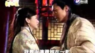 MV Lưu Bá Ôn và A Tú 3