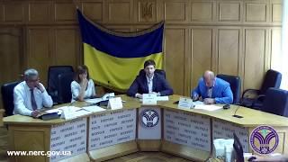 Відкрите засідання НКРЕКП 03-08-2017