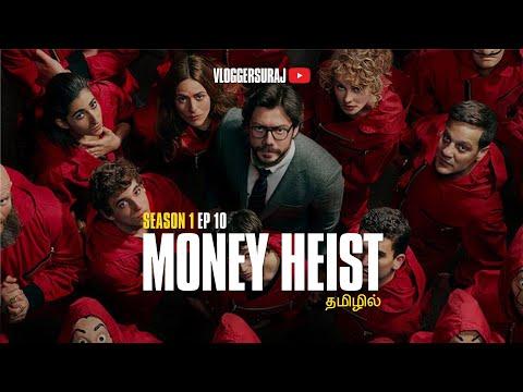 Money Heist Season 1 Ep 10 Explained In Tamil #Moneyheist #தமிழில் #Netflix