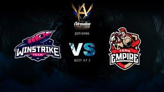 Winstrike vs Empire, Adrenaline Cyber League, bo3, game 2 [4ce & Lex]