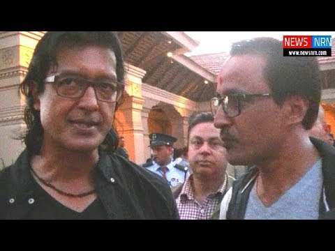 (Rajesh Hamal on NRNA Global COnference 201 7...- 4 minutes, 53 seconds.)