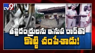 Man kills parents at Kadiyadda village in Tadepalligudem