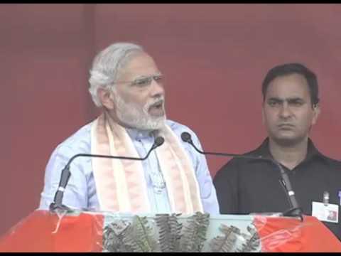 25 साल तक बिहार को बर्बाद करने वालों को मौका नहीं दिया जाना चाहिए : PM Narendra Modi #BiharElections
