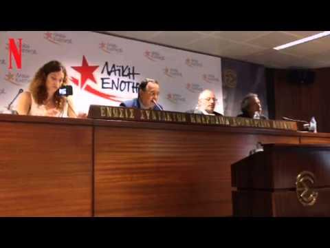 Π. Λαφαζάνης: Απάντηση στον νέο μνημονιακό συνεταιρισμό η Λαϊκή Ενότητα