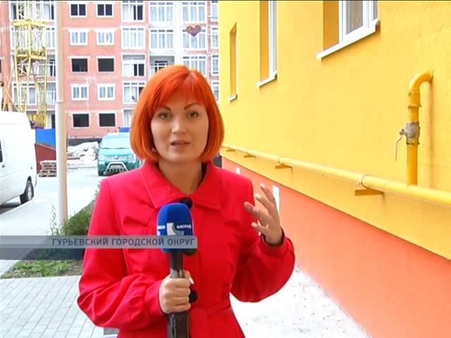 В Васильково новосёлы живут в доме без воды и газа