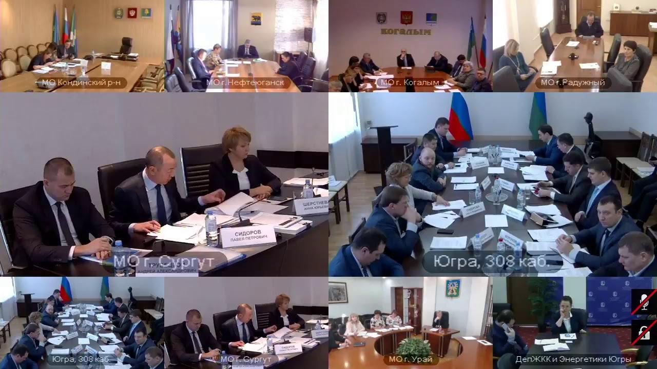Заседание Инвестиционного совета от 22 января 2018 года