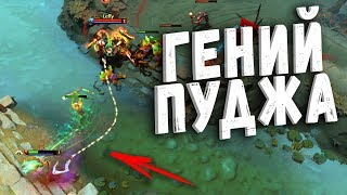 5000 МАТЧЕЙ НА ПУДЖЕ! LEVKAN - TOP 1 PUDGE DOTA 2