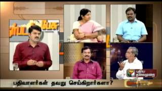 Nerpada Pesu (23/10/2014): Necessity for new legislation to prevent fake register marriages - Part-2