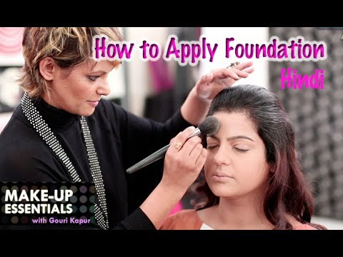 How to Apply Foundation For Indian Skin – Hindi