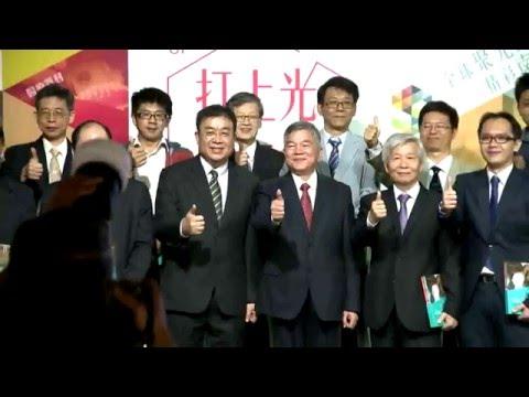 【NEWS】打上光的產業 七大產業奮鬥史集結付梓 (民視 20151204報導)圖片