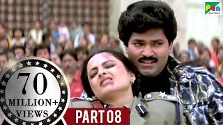 Phool Bane Angaray (1991 )   Rekha, Rajinikanth   Hindi Movie Part 8 of 9
