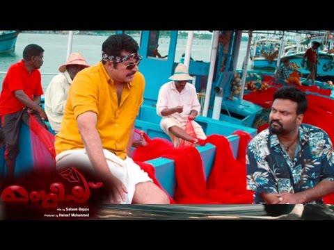 Malayalam Movie Manglish Trailer| Malayalam movie 2014 | Full HD | Ft.Mammootty,TinitonMalayalam Movie Manglish Trailer, Malayalam movie 2014 , Mammootty,Tiniton