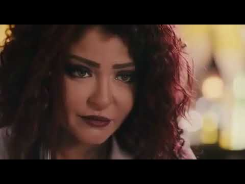 New Egyptian movie 2017 فيلم مصري