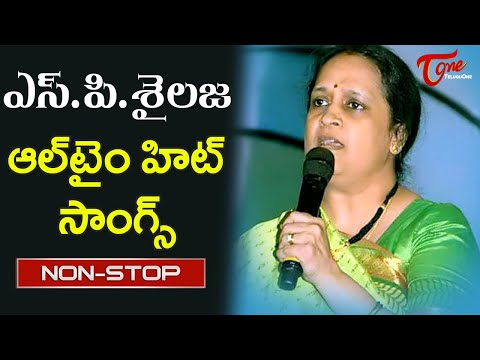 Singer S.P. Sailaja Birthday Special | Telugu All Time Hit Video Songs Jukebox | Old Telugu Songs