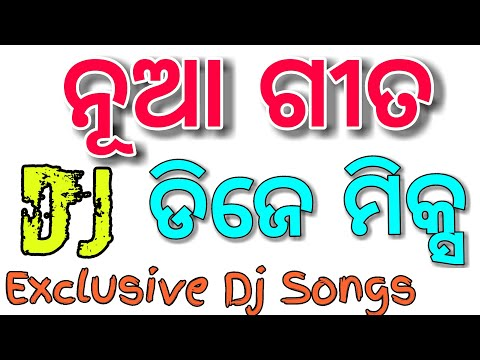 Video Only Dance Spl Dj Nonstop Hard Bass Mix 2018 download in MP3, 3GP, MP4, WEBM, AVI, FLV January 2017